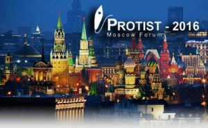 Protist Moscow 2016