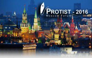 Protist Moscow 2016 destacado4